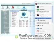 Any Video Converter Ultimate скриншот 1