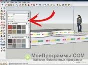Скриншот SketchUp