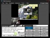 XSplit Broadcaster скриншот 2