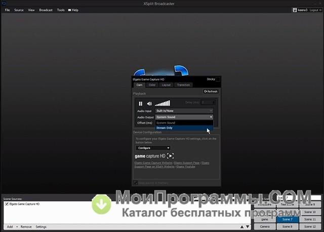 XSplit Broadcaster для Windows XP скачать бесплатно русская