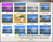 Скриншот Photo Art Studio
