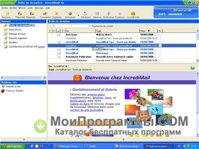 На win языке 10 incredimail русском для русском на