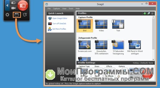 Snagit Официальный Сайт - фото 8