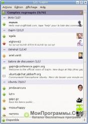 Gajim скриншот 2