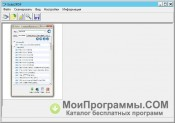 Скриншот Scan2pdf