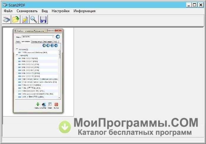 скачать бесплатно программу scan2pdf