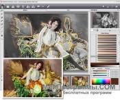 AKVIS Coloriage скриншот 4