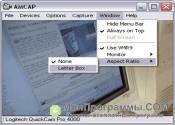 AMCap скриншот 2