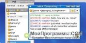 Скриншот PSI