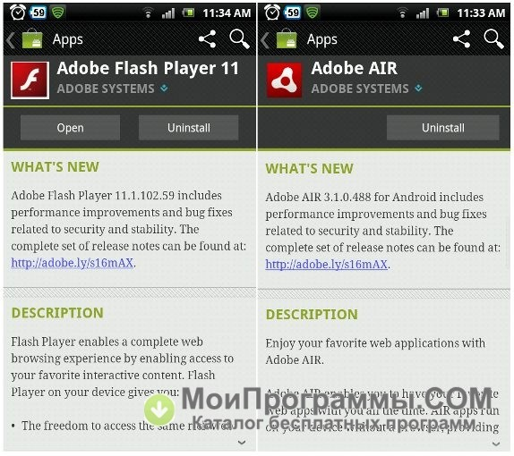 Скачать Adobe Flash Player 12 Для Андроид