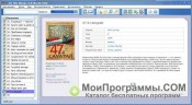 All My Books скриншот 3