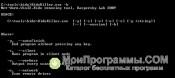 KidoKiller Kaspersky скриншот 2