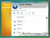 CursorFX скриншот 3