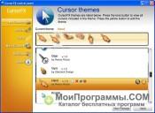 CursorFX скриншот 4