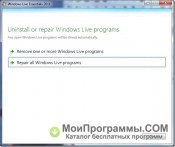 Windows Live Essentials скриншот 2