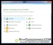 Windows Live Essentials скриншот 3