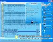 Скриншот Freespacer