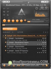 AIMP скриншот 3