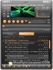 AIMP скриншот 4