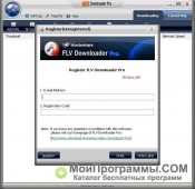 Wondershare FLV Downloader Pro скриншот 1