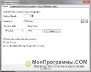 Free YouTube to MP3 Converter скриншот 1