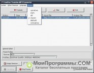 Free YouTube to MP3 Converter скриншот 3
