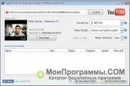 Скриншот Free YouTube MP3 Converter