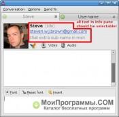 Pidgin скриншот 3