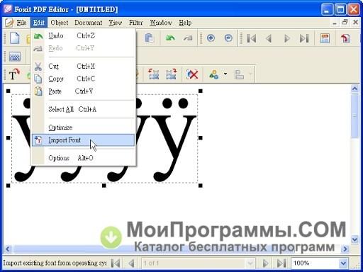free pdf editor windows 8