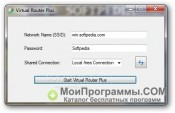 Virtual Router Plus скриншот 2