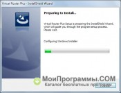 Virtual Router Plus скриншот 4