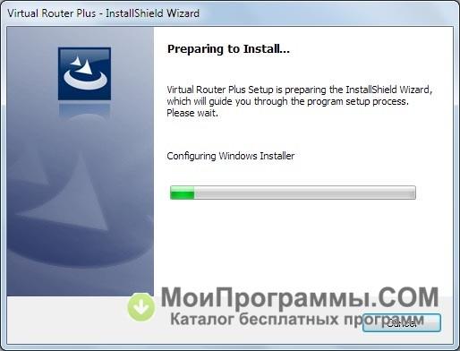 Скачать программа виртуальный во на русском