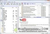 Mozilla Thunderbird скриншот 1