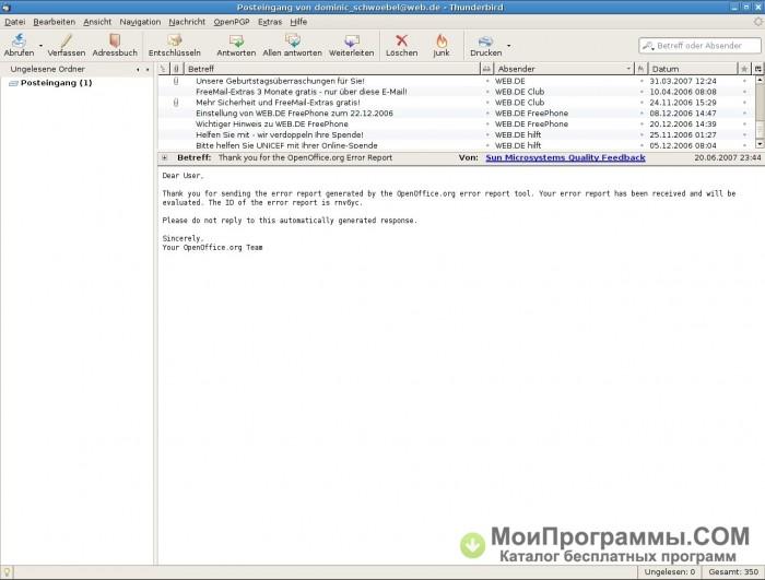 Mozilla Thunderbird для Windows 7 скачать бесплатно русская версия