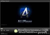ALLPlayer скриншот 2