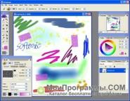 Artweaver скриншот 3