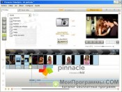 Pinnacle VideoSpin скриншот 2