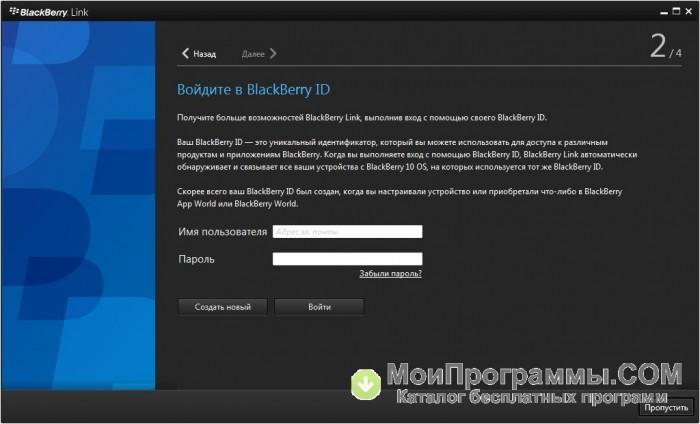 Blackberry-classic-update3.