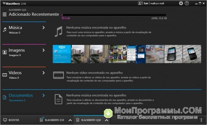 Blackberry link скриншот 4.
