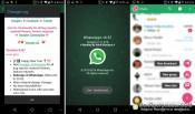 WhatsApp Plus скриншот 1