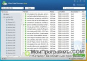 Wise Data Recovery скриншот 1