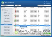 Wise Data Recovery скриншот 2
