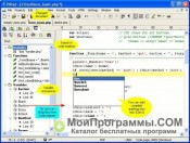 PSPad скриншот 4