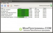 VSO Downloader скриншот 3