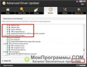 Advanced Driver Updater скриншот 3