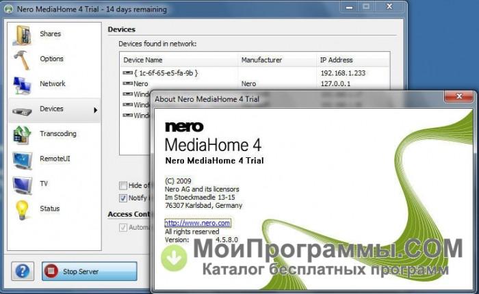 Скачать nero mediahome 4 для windows бесплатно и без регистрации.