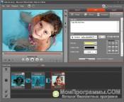 Movavi Video Editor скриншот 4
