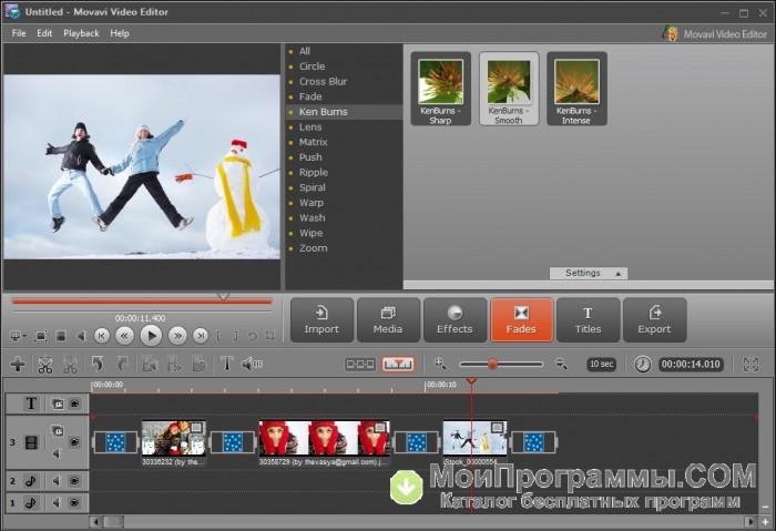 Movavi video suite 12 + ключ (crack) полная версия » софт-варез. Рф.