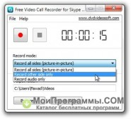Free Video Call Recorder for Skype скриншот 3