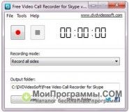 Free Video Call Recorder for Skype скриншот 4